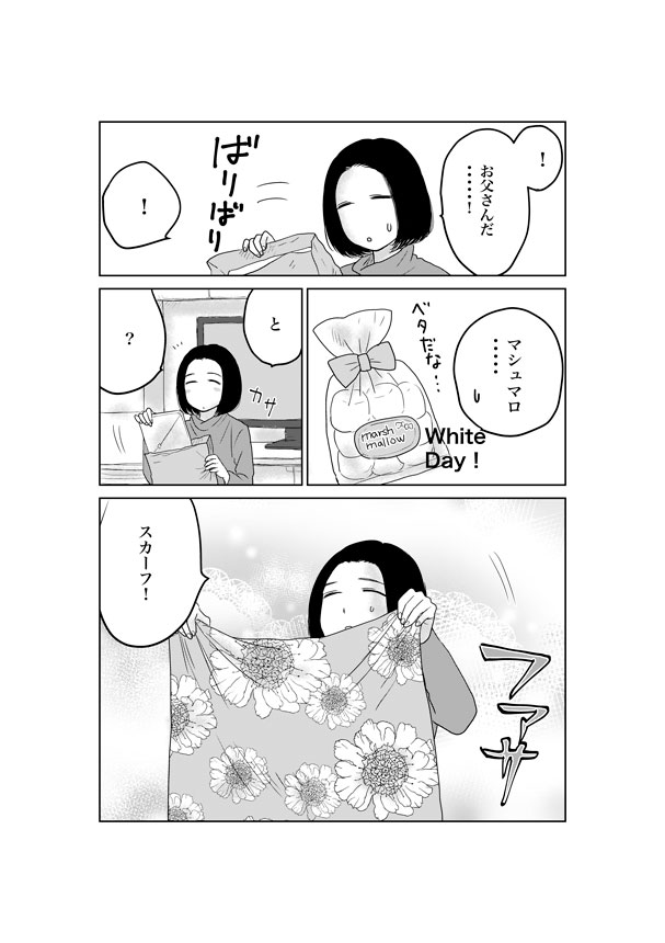 f:id:takechi-ll:20170509082912j:plain