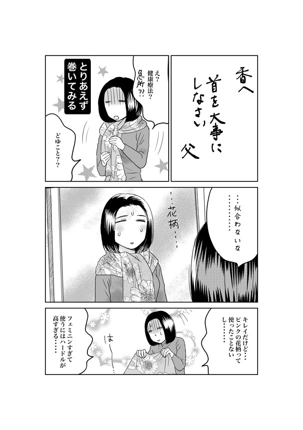 f:id:takechi-ll:20170509082920j:plain