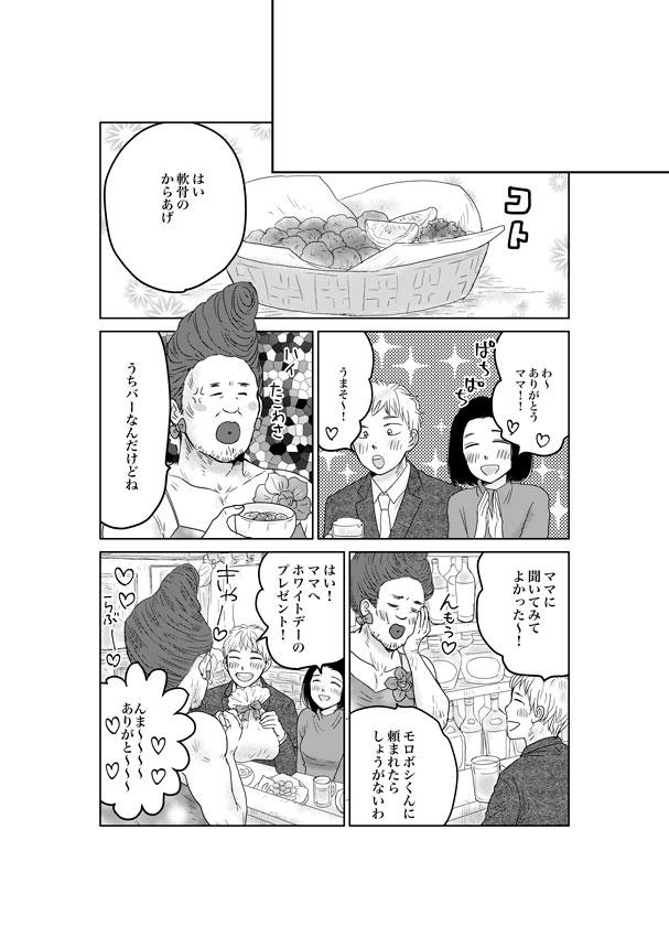 f:id:takechi-ll:20170525072952j:plain