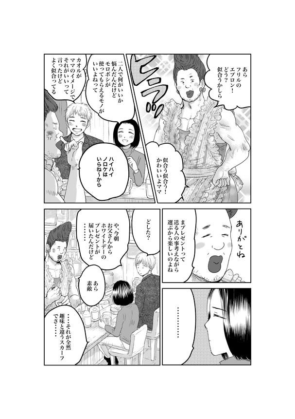 f:id:takechi-ll:20170525073025j:plain