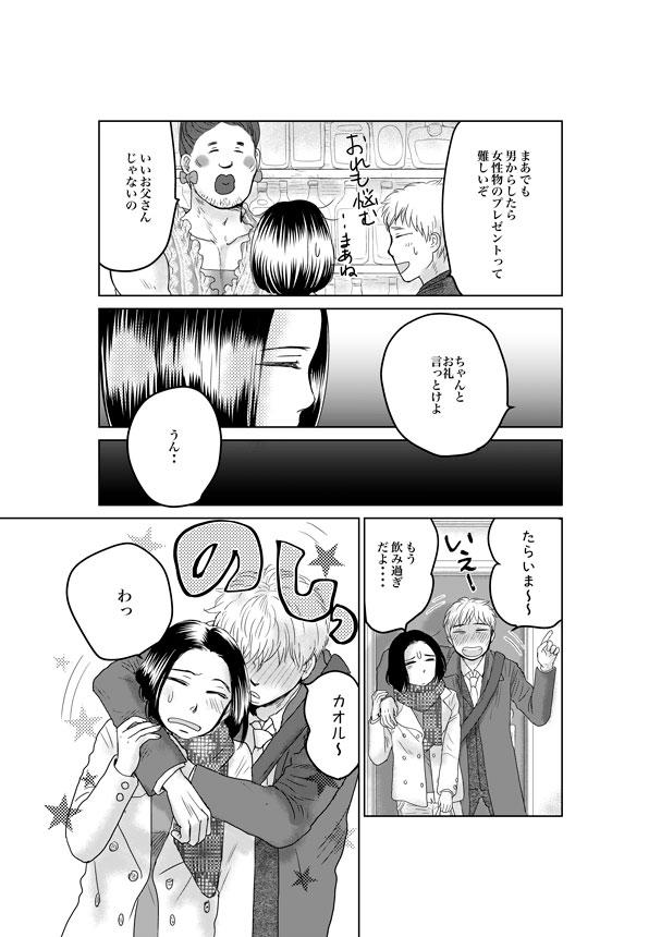 f:id:takechi-ll:20170525073055j:plain