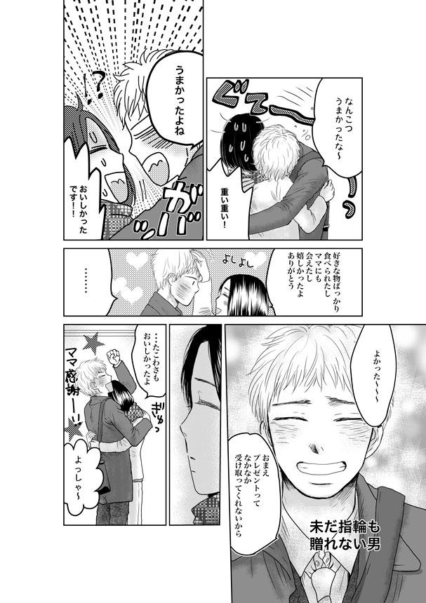 f:id:takechi-ll:20170525073137j:plain