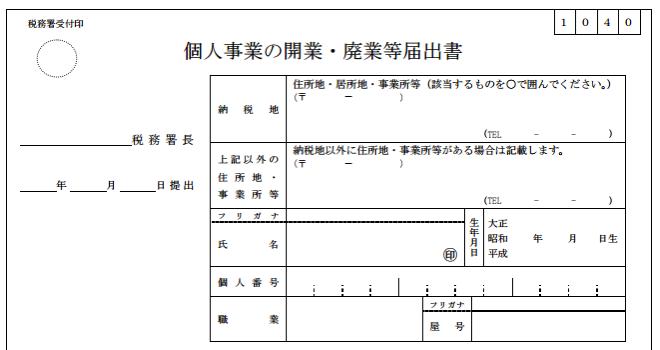 f:id:takeda-kohei:20180528192509p:plain