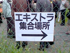 f:id:takeda-kohei:20180604130706j:plain