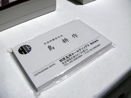 f:id:takeda-kohei:20180611120826j:plain