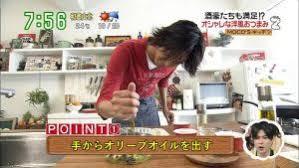 f:id:takeda-kohei:20180614181117j:plain