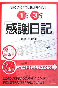 f:id:takeda-kohei:20180618105855j:plain
