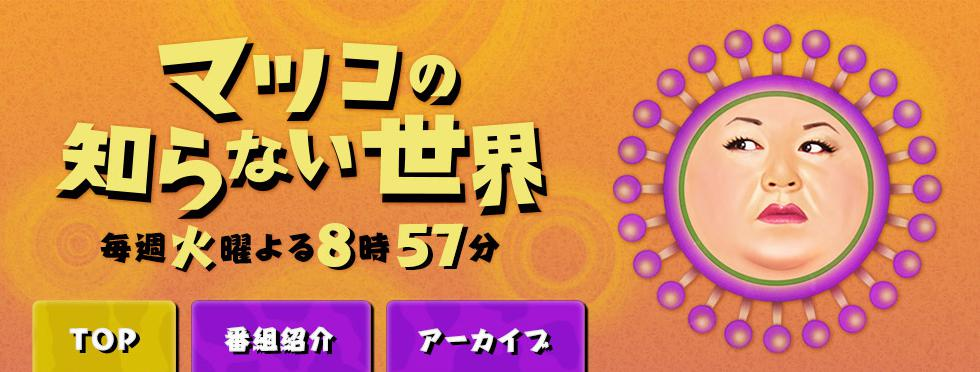 f:id:takeda-kohei:20180626092025j:plain