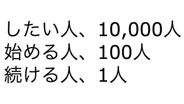 f:id:takeda-kohei:20180627110452j:plain