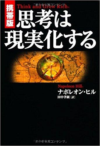 f:id:takeda-kohei:20180711161653j:plain