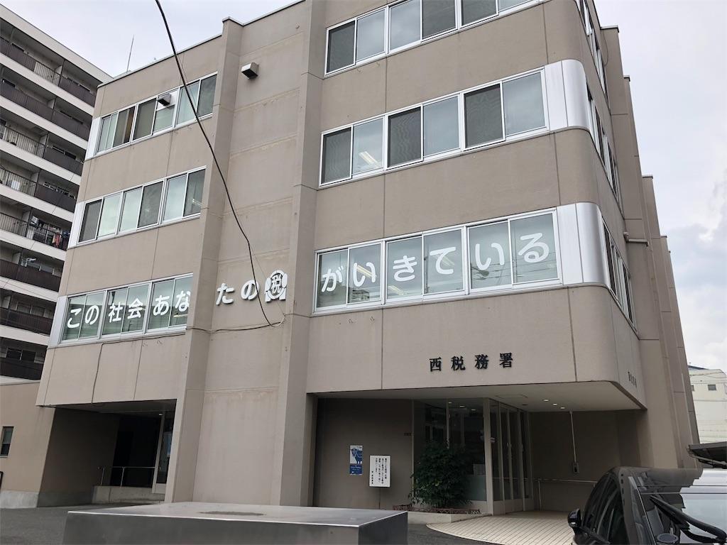 f:id:takeda-kohei:20180715005009j:image