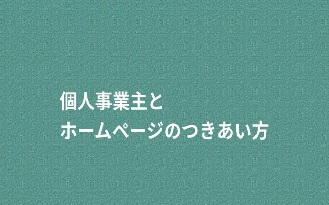 f:id:takeda-kohei:20180715160921p:plain