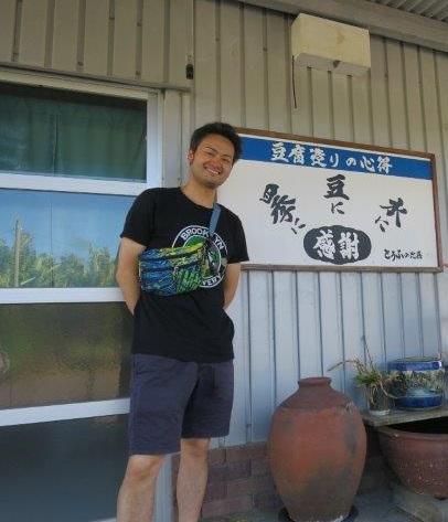 f:id:takeda-kohei:20180725084041j:plain