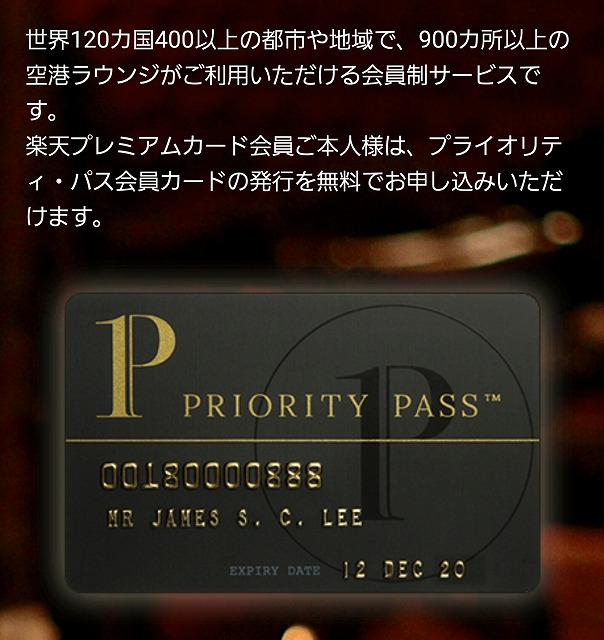 f:id:takeda-kohei:20180802191621j:plain