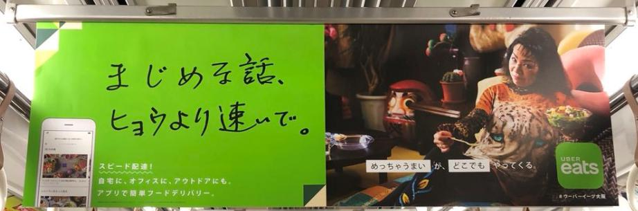 f:id:takeda-kohei:20180808105554j:plain