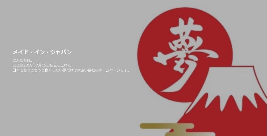 f:id:takeda-kohei:20180813180341j:plain
