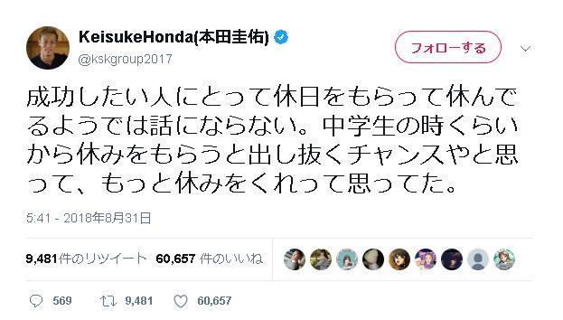 f:id:takeda-kohei:20180909014429j:plain