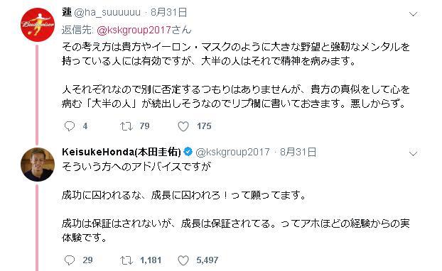 f:id:takeda-kohei:20180909015415j:plain