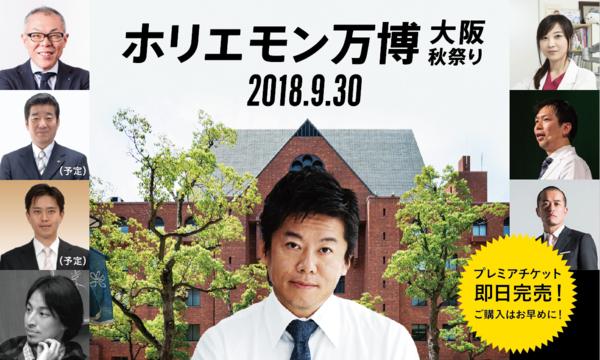f:id:takeda-kohei:20180926000724p:plain