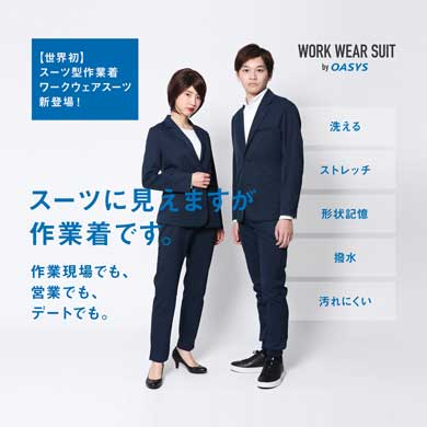 f:id:takeda-kohei:20180929130716j:plain