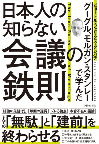 f:id:takeda-kohei:20181003194207j:plain