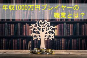f:id:takeda-kohei:20181008223033j:plain