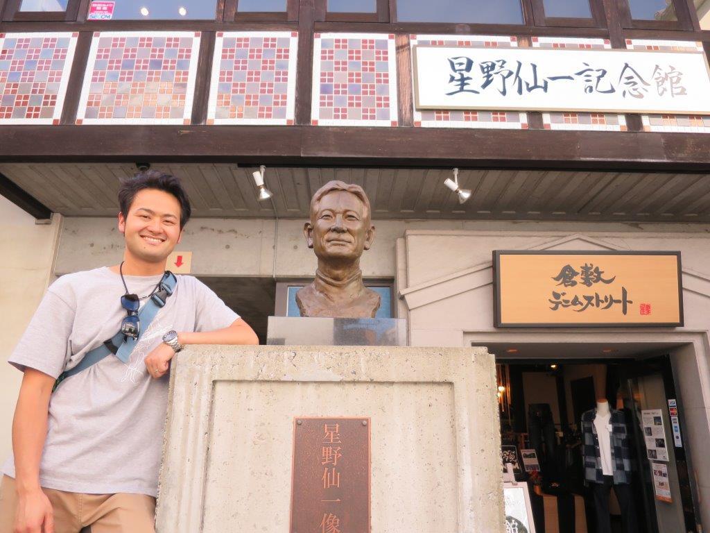 f:id:takeda-kohei:20181010122901j:plain