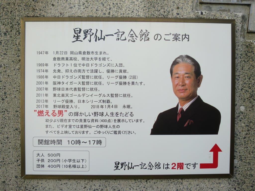 f:id:takeda-kohei:20181010122907j:plain