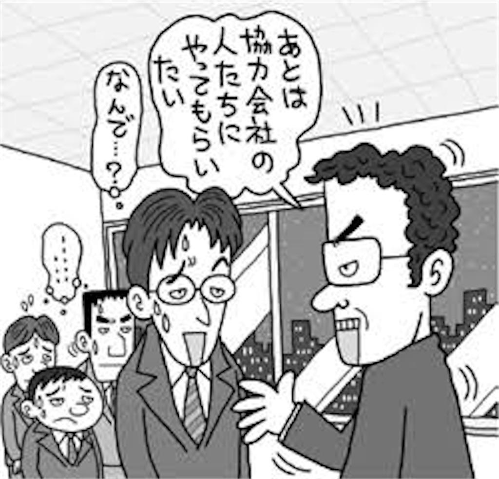 f:id:takeda-kohei:20181020081938j:image