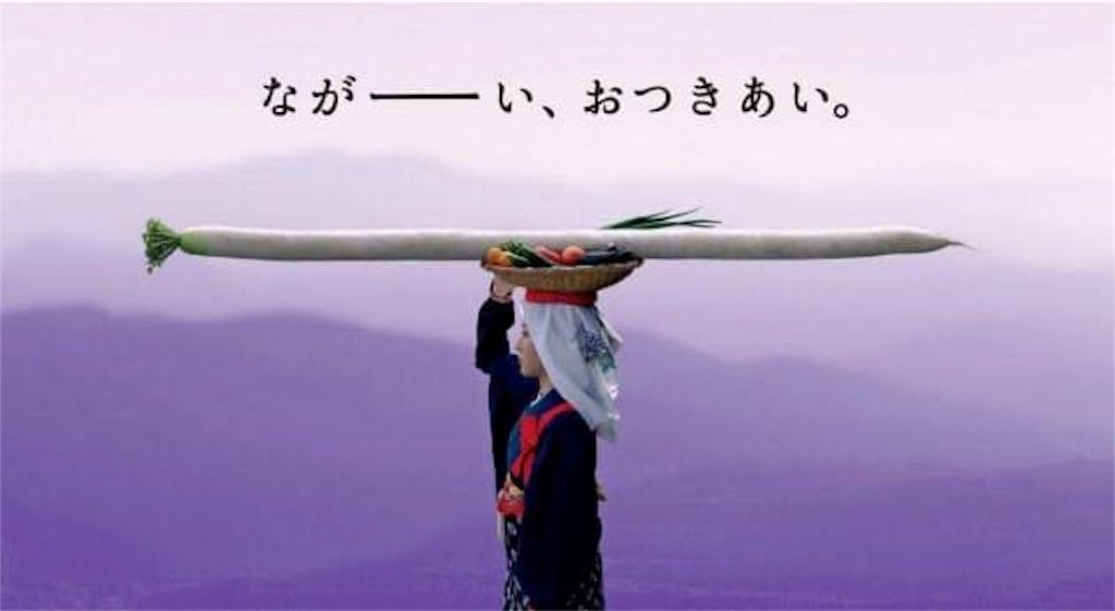 f:id:takeda-kohei:20181021075811j:image