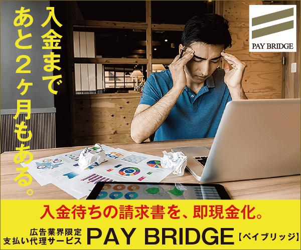 f:id:takeda-kohei:20181022100655p:plain