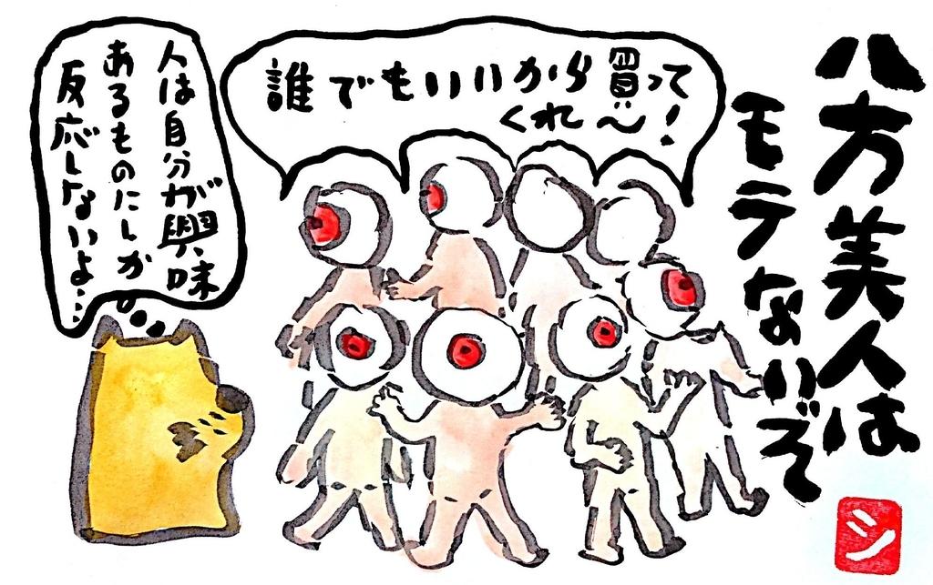 f:id:takeda-kohei:20181030032937j:plain