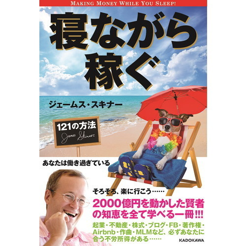f:id:takeda-kohei:20181113232139j:plain