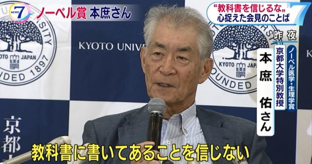 f:id:takeda-kohei:20181113235942j:plain