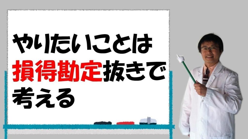f:id:takeda-kohei:20181114004140j:plain