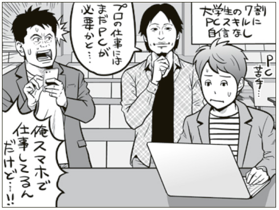 f:id:takeda-kohei:20181119182838j:plain