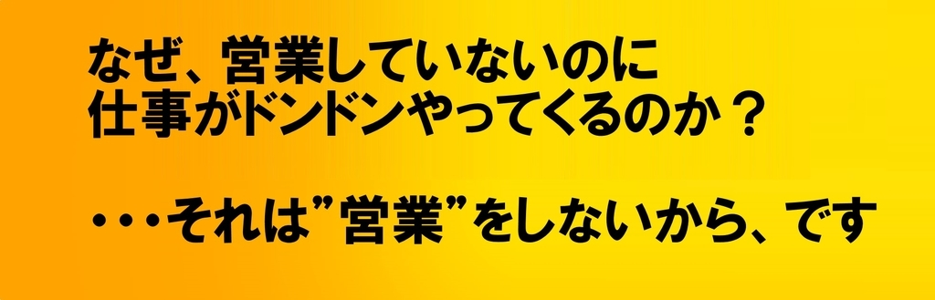 f:id:takeda-kohei:20181120140449j:plain