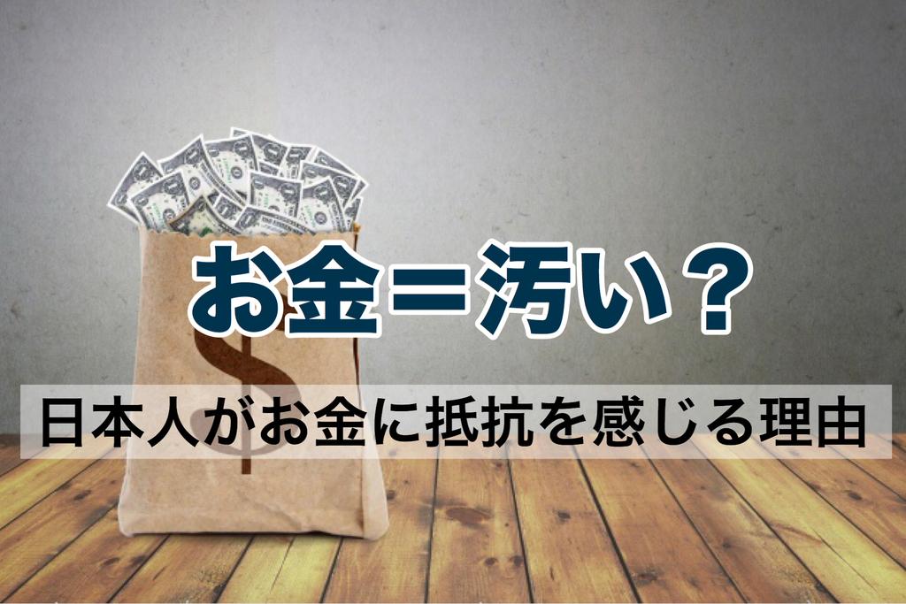 f:id:takeda-kohei:20181120213445j:plain