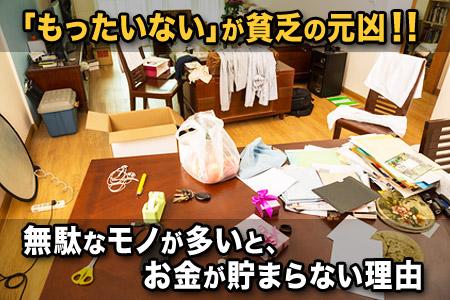 f:id:takeda-kohei:20181120220818j:plain