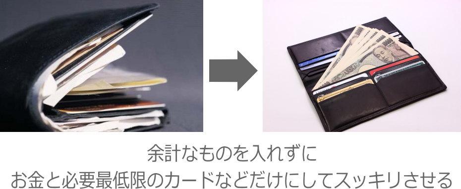 f:id:takeda-kohei:20181121090607j:plain