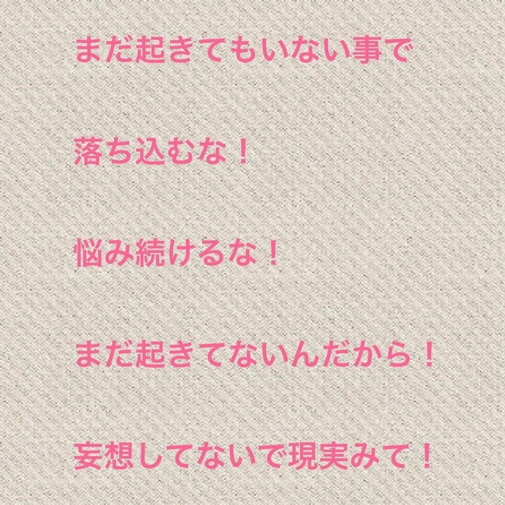 f:id:takeda-kohei:20181208111002j:plain