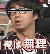 f:id:takeda-kohei:20181224132306j:plain
