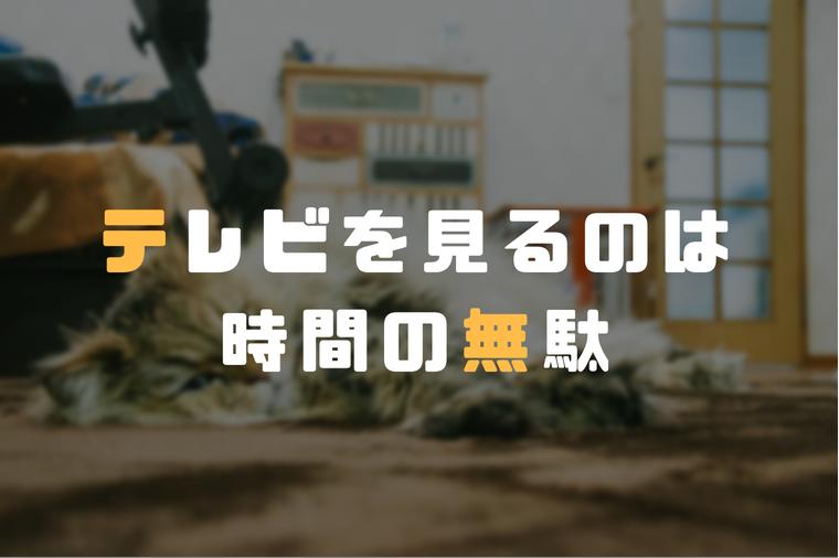 f:id:takeda-kohei:20181224134148p:plain