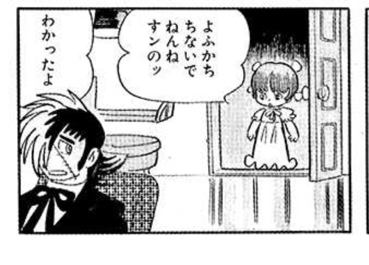 f:id:takeda-kohei:20181224141232j:plain