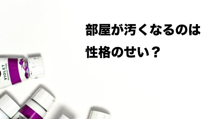f:id:takeda-kohei:20181224143059j:plain