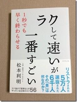 f:id:takeda-kohei:20181224145505j:plain