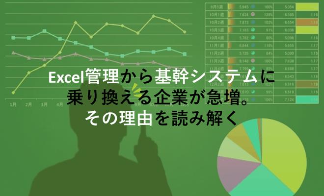 f:id:takeda-kohei:20181224160616p:plain