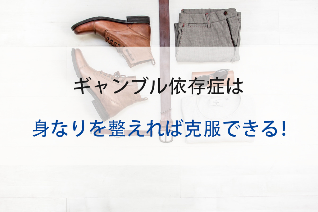 f:id:takeda-kohei:20181224162743j:plain
