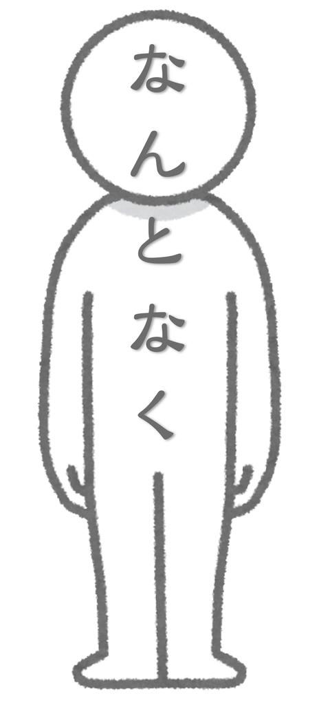 f:id:takeda-kohei:20181224164845j:plain