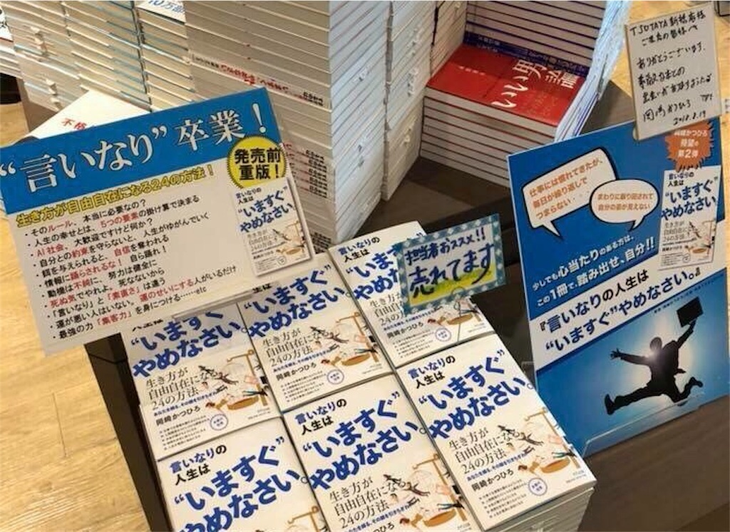 f:id:takeda-kohei:20181224170635j:plain